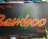 Bamboo bar club