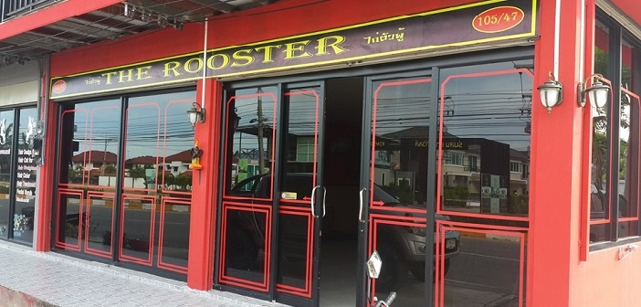 The Rooster bar Ban Chang