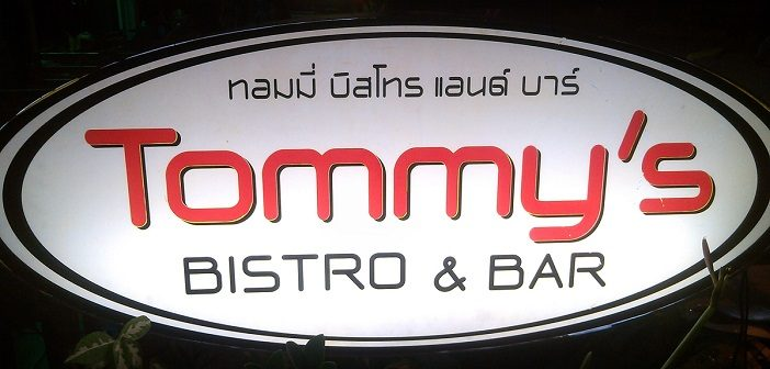 Tommys restaurant Ban Chang
