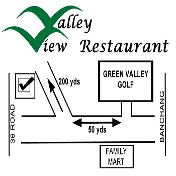 Valley View Restaurant logo