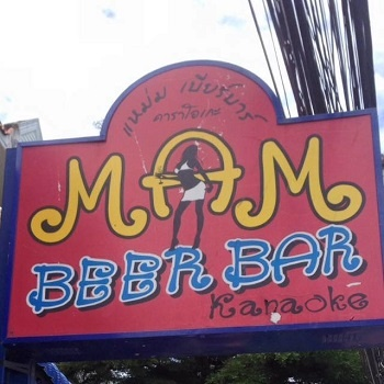 Mam beer bar Ban Chang