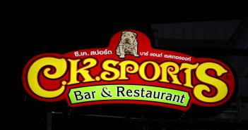 ck-sports-bar-restaurant-sign-canon-resize